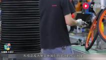 带你去工厂看一看,中国共享单车是怎么造出来的!充满科技感!