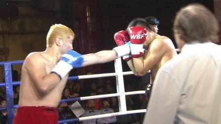 """WBF""""人民国肽""""洲际拳王挑战赛 第四组"""
