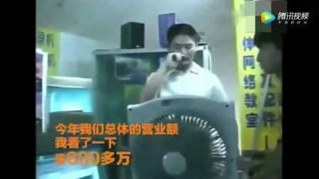 18年前的刘强东和马云,饭桌吹牛,那时的马云好稚嫩!