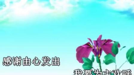 美诗 350 荣神益人歌 歌谱版 基督教怀恩堂 v3