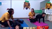 高能少年团: 张一山和杨紫太能玩了,默契十足 屡战屡胜
