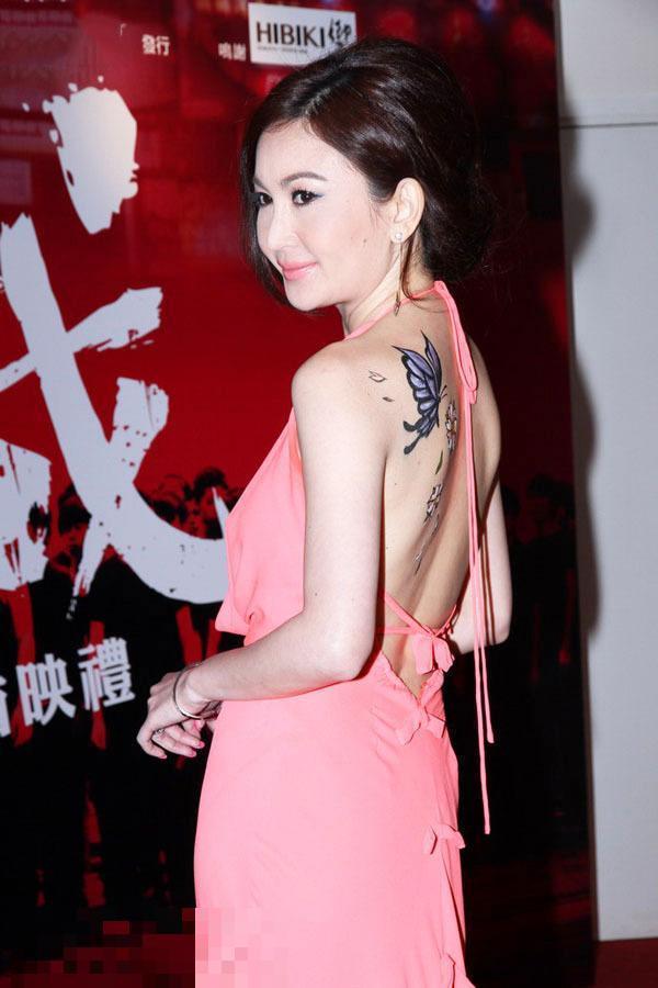 杨颖, 林志玲, 张柏芝女星纹身小癖好, 她纹在私密处也被发现了!图片
