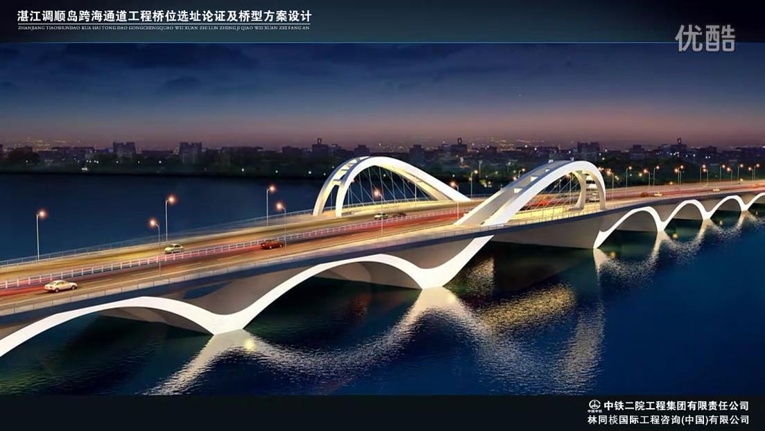 湛江调顺跨海大桥项目进展顺利, 大时代来临了!