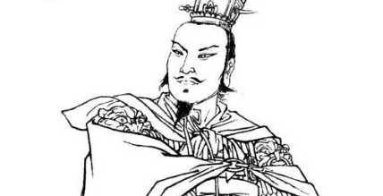 古代将军简笔画