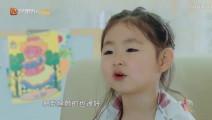 变形记: 农村女孩被城里小公主气哭