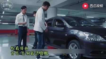 天津话恶搞配音《恋爱先生》开车撩妹的基本套路