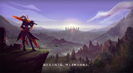 《王者荣耀》花木兰新皮肤水晶猎龙者的故事