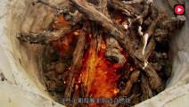 90斤牛肉在2米深坑大火猛烤,18小时后挖开吃肉喝汤,很火爆