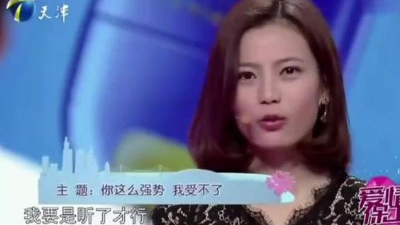 酷似赵薇大眼美女现场吐槽完虐男友,涂磊逗得直鼓掌