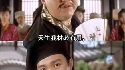 世界富豪 中国富豪和中国90后十大影响人物告诉你答案 高考失败就等于人生失败么