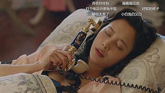 《新世界》剧情拖沓引广电不满,出台新规定,将严格限制电视剧集数!