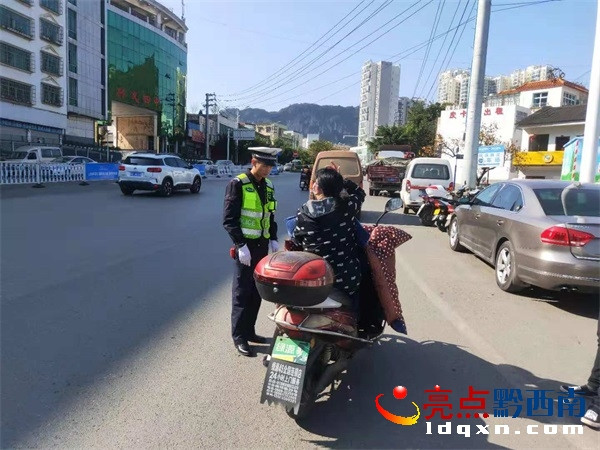 兴义市开展摩托车、电动车违法行为专项整治行动