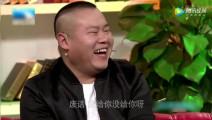 岳云鹏谈到德云社郭德纲给的酬劳,差点哭出来!