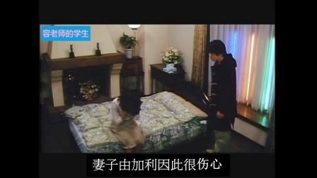 [电影推介]日本伦理片《女导游的潜规则》