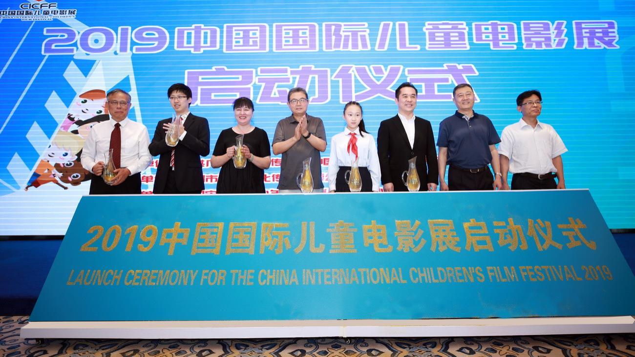 電影《小小家長》在中國國際兒童電影展上映