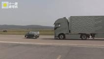 老司机亲自测试,沃尔沃重卡车自动刹车功能!