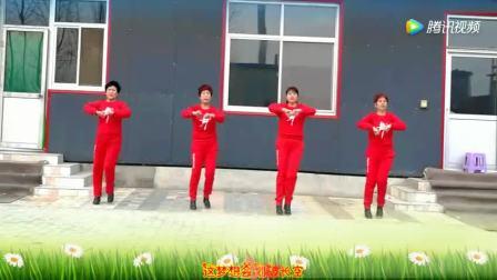 2018最新的广场舞《中国梦》舞出健康舞出美丽舞蹈队