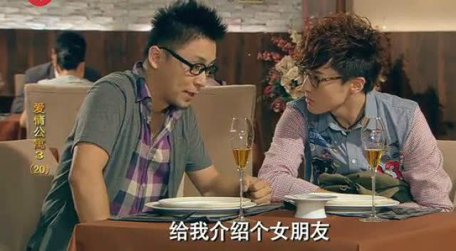 爱情公寓大师兄太没底线了,只要给他介绍女朋友就愿意庭外和解!
