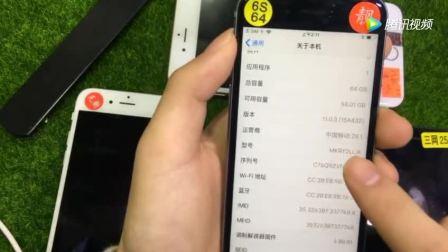网友一直用二手iPhone 亲身感受告诉你华强北翻新值不值得买