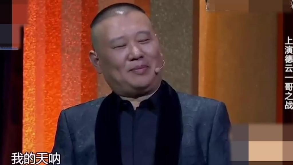 岳云鹏和郭麒麟争一哥,真是让郭德纲下不来台