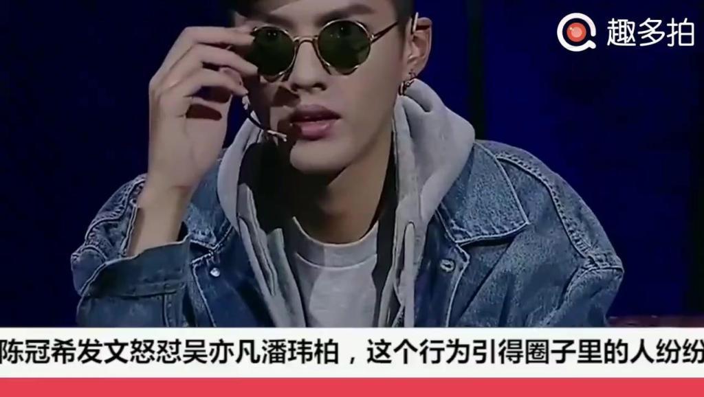 """潘玮柏高举""""mlgb""""旗号 淡定与陈冠希战潮店市场图片"""