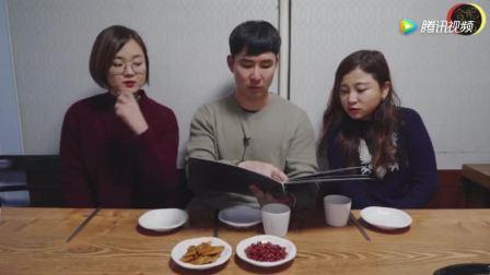 韩国妹子挑战超辣麻辣香锅: 探讨为什么中国人都好瘦?