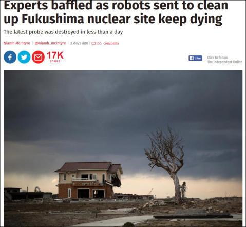 """福岛核电站辐射量超乎想象 机器人""""阵亡""""致调查失败"""