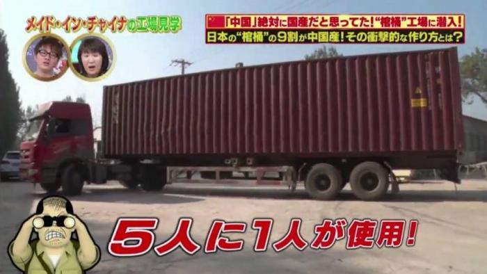 日本电视台跑到中国调查, 全程傻眼: 真是一个不可思议的强大国家(图34)