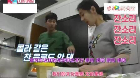 于晓光秋瓷炫为喝凉水争论, 中国女人和韩国女人真是不一样