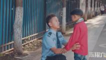 陈翔六点半: 两男子为了争夺亲儿子大打出手!
