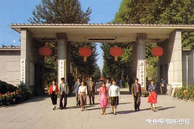 中国最好的十所文科大学 中国文科最难考的十所大学排名