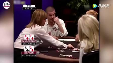 德州扑克: 德州铁头男大战6位美女牌手, 这样的牌局不看可惜!