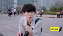 2017快乐男声全国赛: 快男又现奇葩戏精丛日新,陈粒竟然喜欢这样的怪咖