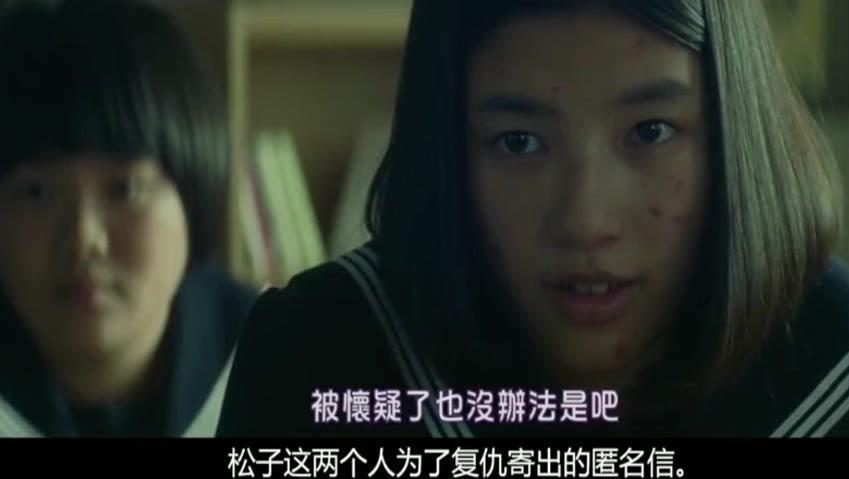 一部改编自日本推理小说的电影,雪地中发现了同学的尸体