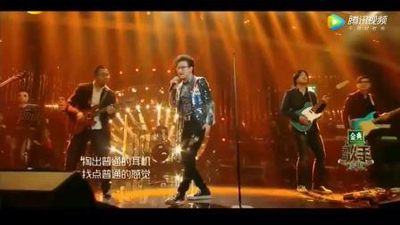 歌手汪峰变身小萌叔,演绎二次元神曲《普通Disco》,嗨翻全场!