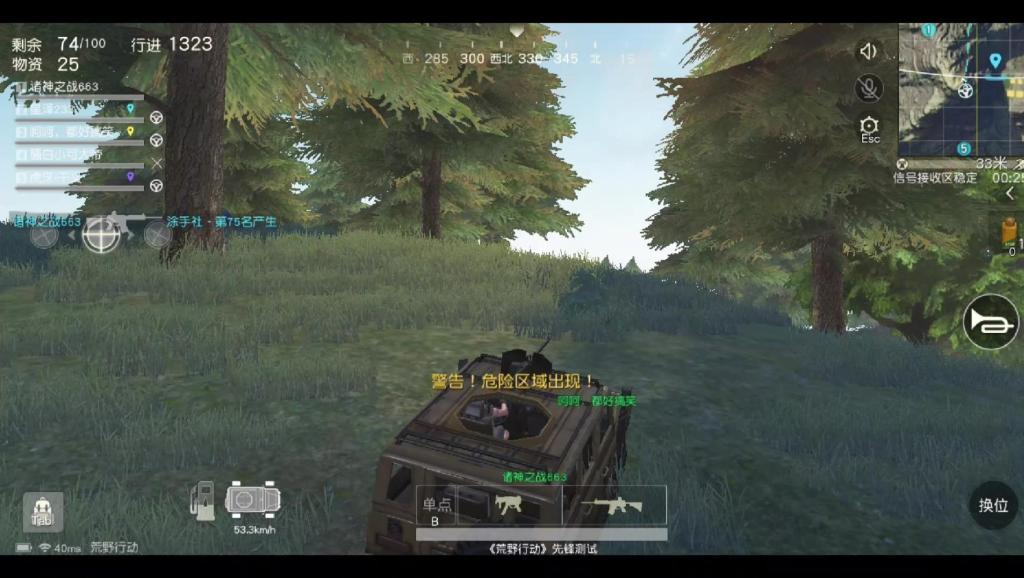 [星泽]荒野求生PC端#一号选手请你坐下,这不是神仙吃鸡