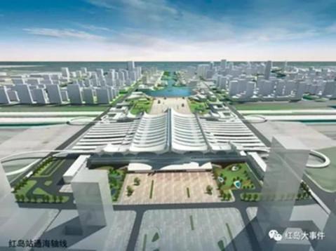 青岛红岛高铁站内部资料揭秘 预计明年底建成通车