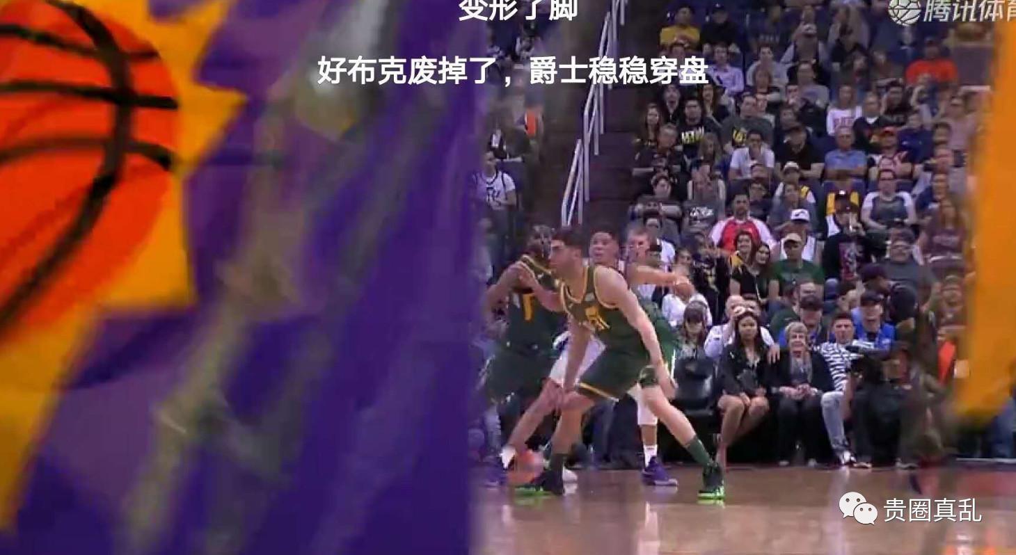 布克脚踝90度扭曲离场! 居然有一群粉丝叫好, 请滚粗NBA好吗!(图11)