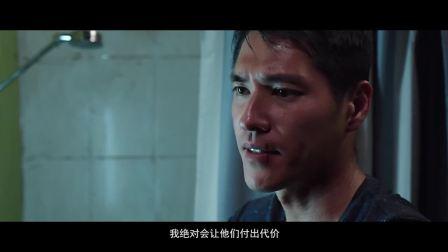 梁晓珺 - I am leaving 电影《杀无赦》推广曲
