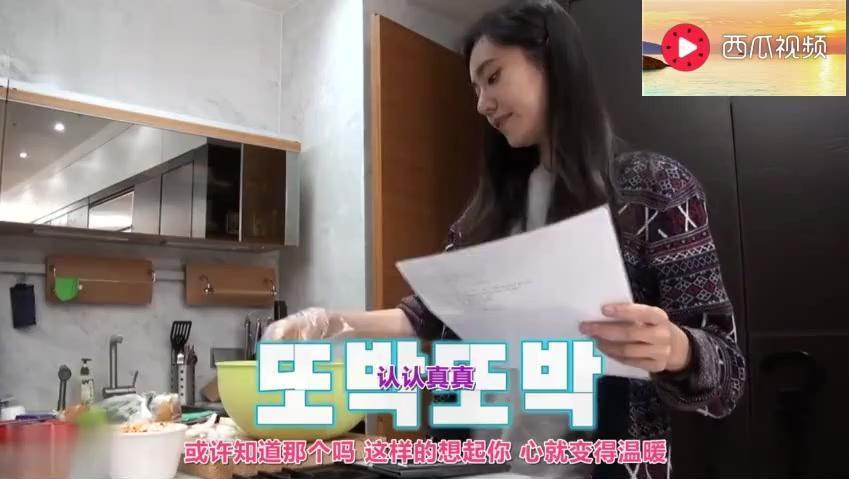 于晓光为了秋瓷炫学唱韩国歌,声音好听到爆不输秋瓷炫!