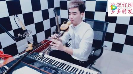 荷塘月色伴奏 葫芦丝音乐伴奏 C调 葫芦丝学习网