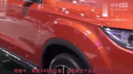 上市20天卖了5000辆,搭载1.6升发动机,让国产SUV宝骏510都害怕