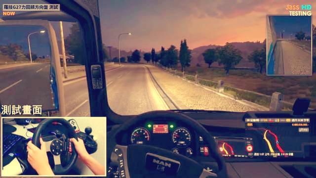 力反馈赛车方向盘测试: 欧洲卡车模拟