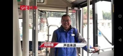 暖心! 成都两公交司机开私家车护送乘客回家