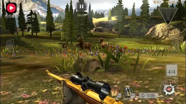 推荐一款休闲手游给大家,猎鹿人系列,赶紧拿上你的猎枪去原始森林狩猎吧