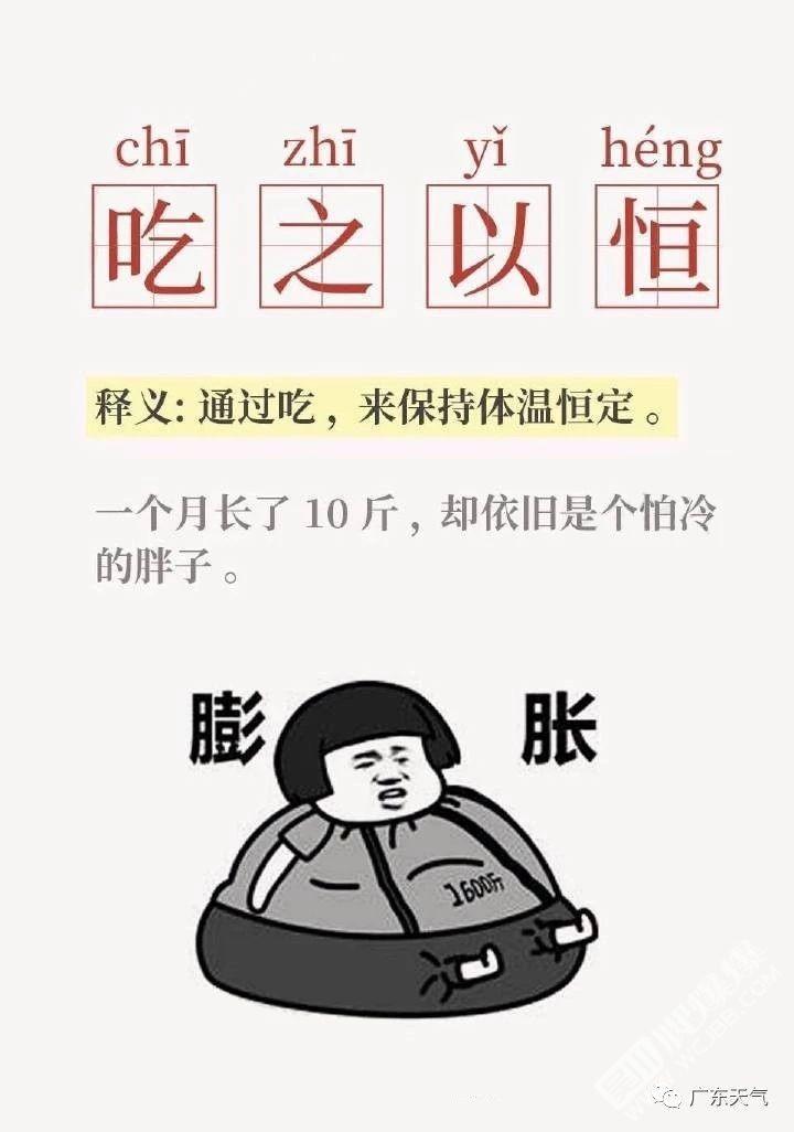 """2018年最后一场寒潮, 誓要将你都""""冻彻心扉""""!(图17)"""