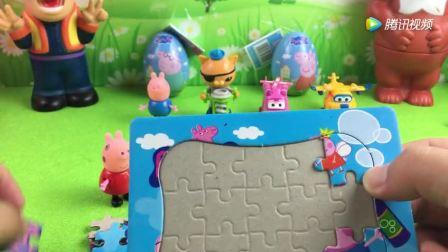 打开 打开 益智玩具: 小猪佩奇的电冰箱过家家玩具, 给孩子玩真的不