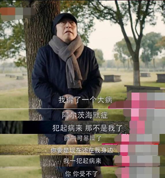 """60岁""""苏大强""""的妻子居然是她!怪不得将""""窝囊""""饰演那么到位(图2)"""