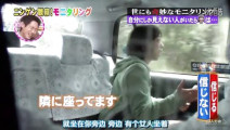 日本艺人被恶搞,以为自己看见了不干净的东西,吓尿了