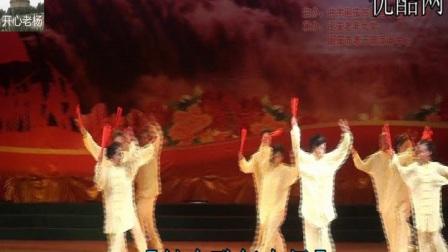 延安离退休干部才艺大会【健身歌舞专场】太极功夫扇【中国功夫】洛川县老干部局选送